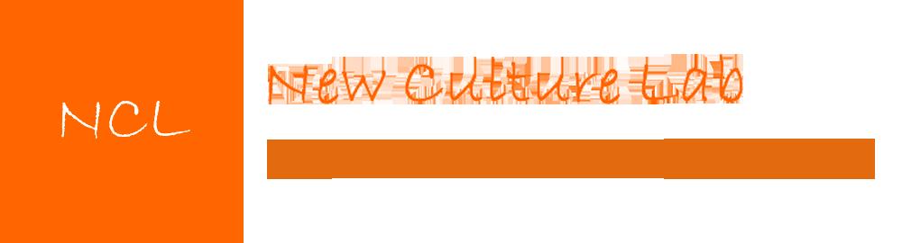 株式会社ニューカルチャーラボ